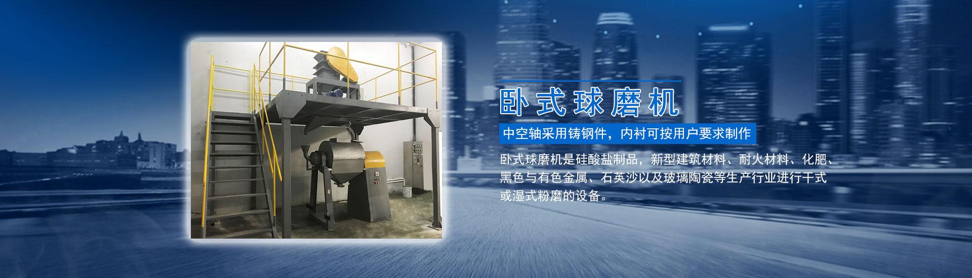 蘭江水處理設備廠家生產現場